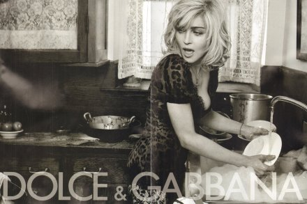vogue_dolceandgabbana_0210_advert2